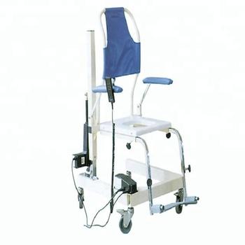 Strange Electric Lifting Toilet Chair For Rehabilitation Center Buy Toilet Seat Riser Power Toilet Aid Electric Toilet Seat Pdpeps Interior Chair Design Pdpepsorg