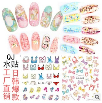 Japan Fashion Water Nail Sticker Nail Art Decals Stickers Transfers