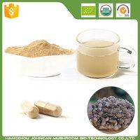 China Pure Herb Medicine 80% bulk supply maitake mushroom extract