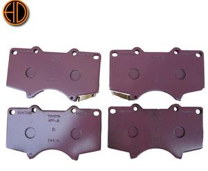 Toyota Brake Pads >> Brake Pads For Toyota 04465 Wholesale Brake Pads Suppliers Alibaba