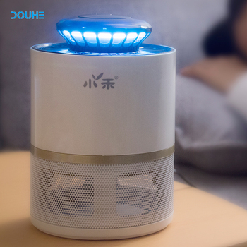 Latest product good quality mosquito killer lamp