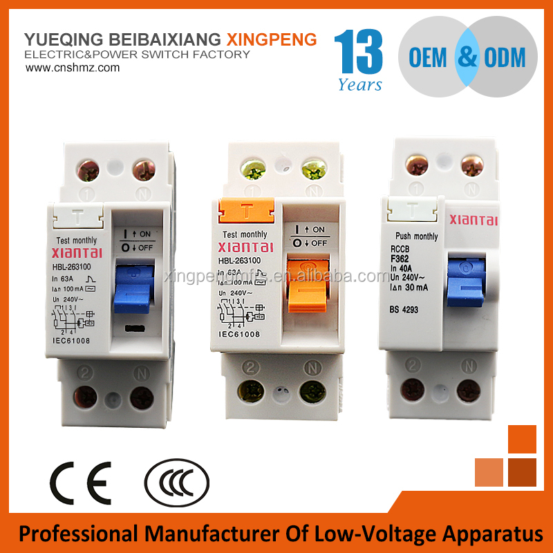 China Manufacturers Supply Electronic Type Rccb,2pole 20a 220v ...