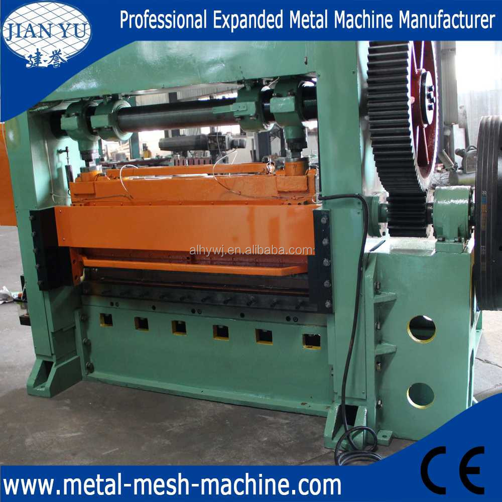 2016 small business automatic expanded metal fence machinery