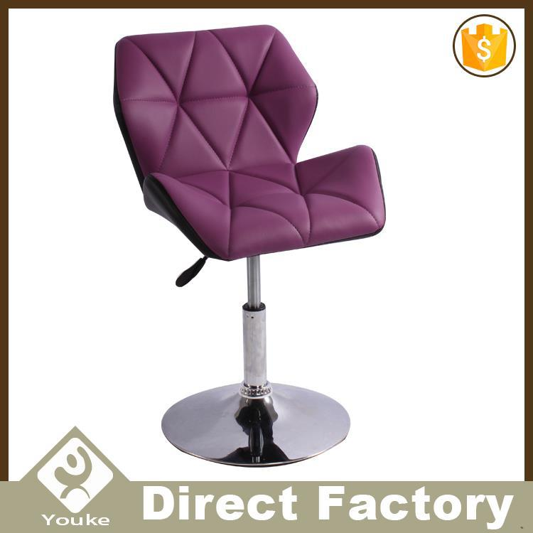 Adjustable Bar Stool Parts Adjustable Bar Stool Parts Suppliers and Manufacturers at Alibaba.com  sc 1 st  Alibaba : bar stool swivel parts - islam-shia.org