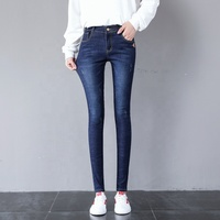 2019 New Fashion Jeans Women Pencil Pants High Waist Jeans Sexy Slim Elastic Skinny Pants Trousers Fit Lady Jeans