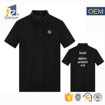Wholesale Custom New 2018 Mens Fashion Design Sport Polyester
