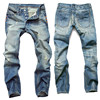 fashion slim fit stretch narrow cuff destroyed men motorcycle biker brushed denim pants men jeans