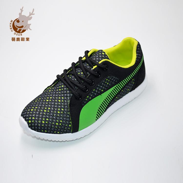 Новое поступление различных цветов дышащая уличная спортивная обувь дети  кроссовки обувь для детей 7f8ed50127a