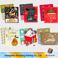Personalized Design Greeting / Gift / Xmas Foldable Cards