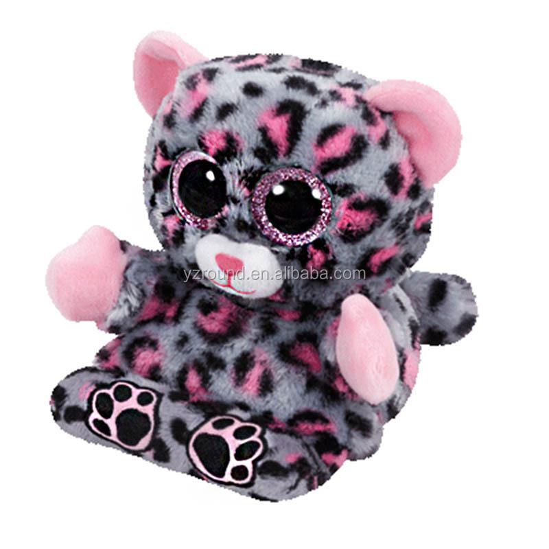 Ty Tpoys Leopard Animal Plush Toy Phone Buy Animal Shaped