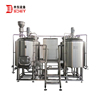 500L Beer Making Machine Microbrewery Brewing Equipment