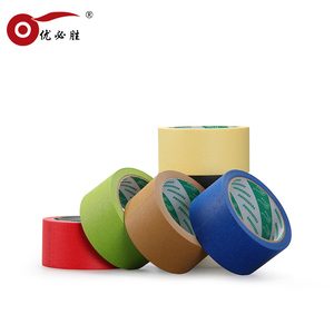 Free Samples Self Adhesive Tissue Tape Protecting Crepe Paper 48mm Printable Auto Paint Masking Tape