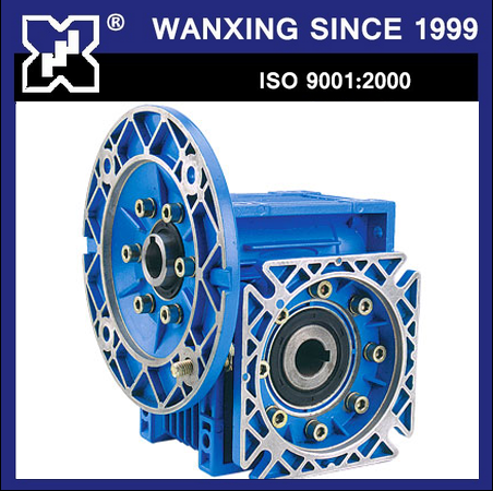 hot sale NMRV/NRV series worm gearbox/speed reducer manufacturer in hangzhou