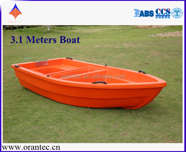 Small boat fishing cheap price lightweight plastic for Lightweight outboard motors for sale
