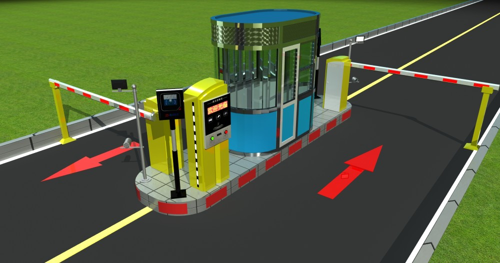 Rfid And Ticket Dispenser Long Distance Car Access Control