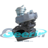 Geerin Turbo K04 53049880025 with ASJ/AZR for RS 4 V6 Biturbo Links