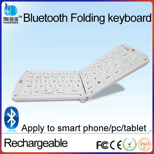 Compact Rechargeable Wireless Folded Bluetooth Keyboard for Android
