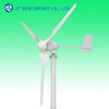 800 watt 900 watt hot sale wind turbine manufacturer