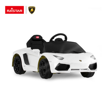 Lamborghini Licensed Kids Ride On Electric Car 2018 Buy Ride On