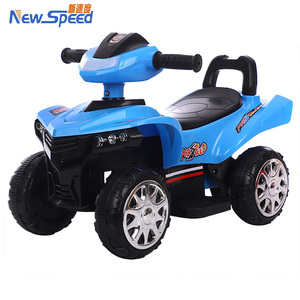 Wholesale cheap four wheels children electric car kids toy ride on car