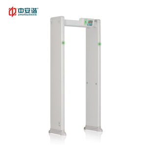 Adjustable Sensitivity Multi-Alarm 4 Zones Door Frame Metal Detector