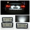 2006 E46 M3 license lamp 2005 E46 M3 LED number plate lamp for E46 M3 Facelift 2004 2005 2006