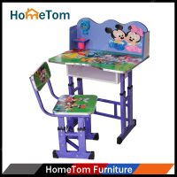 Particle Board Top Kids Table and Chair School Set
