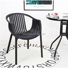 Europ Style Modern Design Canteen Restaurant Coffee Shop Outdoor Dining PP Stackable ArmChair