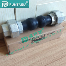 Thread Double Ball Rubber Flexible Pipes Rubber Connecting Joint
