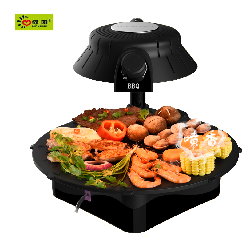3d Smokeless Infrared Rotating Bbq Grill & Korean Restaurant Table ...