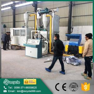 Plastic aluminium plastic materials separator for wholesales