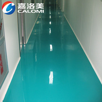 Calomi dustproof covering paint for epoxy flooring coating