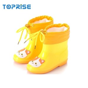 Cute Girl's Boy's Cartoon Animal Pattern Pad Print Pvc Drawstring Rain Boots for Kids