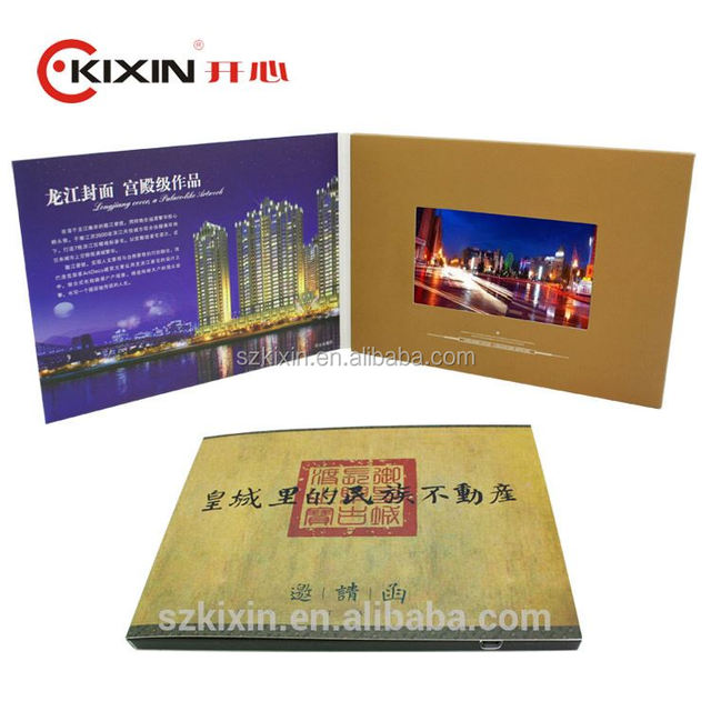 Buy cheap china paper invitations supplies products find china customized cheap factory supply paper material invitation video player greeting card stopboris Images