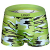 OEM custom printed men's underwear boxers soft cotton men's briefs and boxers