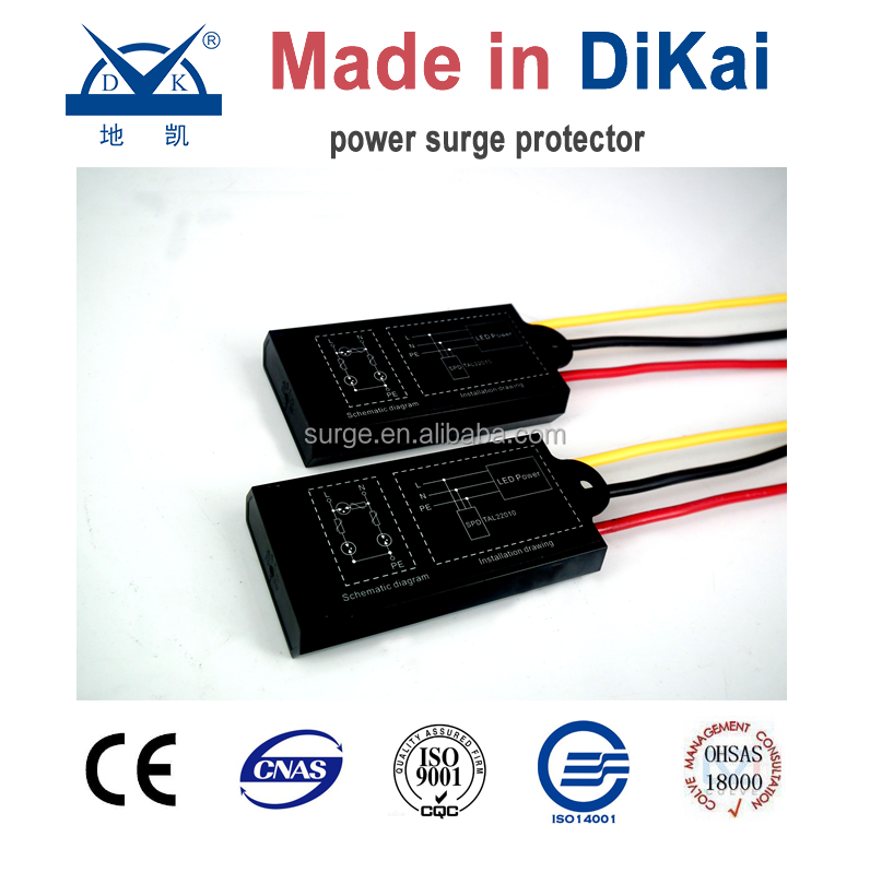 LED Street Lights surge suppressor/LED surge protectors /LED surge arrester