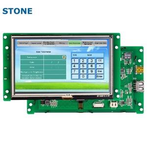 5 inch HD HMI TFT LCD display module with CPU