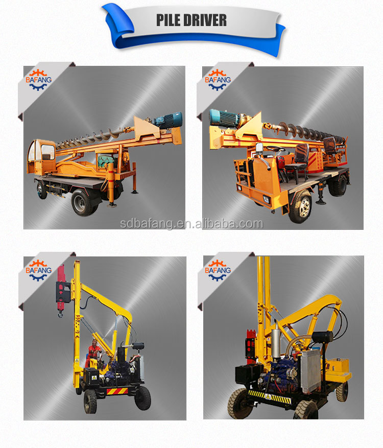 Factory supply construction tower crane sprayer
