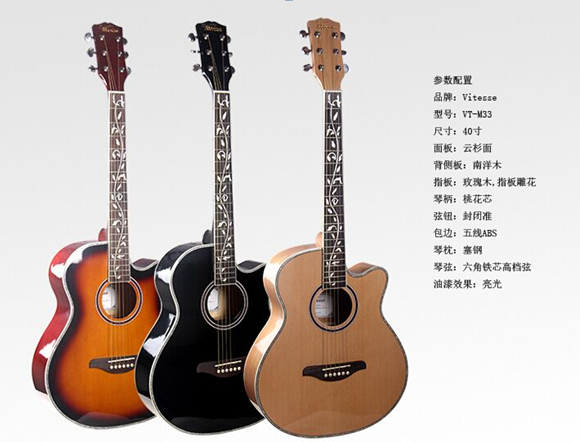 wholesale cheap price perfect quality acoustic guitar deviser for sale buy cheap price. Black Bedroom Furniture Sets. Home Design Ideas