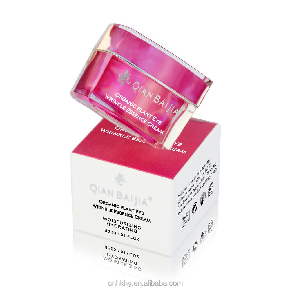 Wholesale Moisturizing and anti-wrinkle Qianbaijia bleaching cream ...
