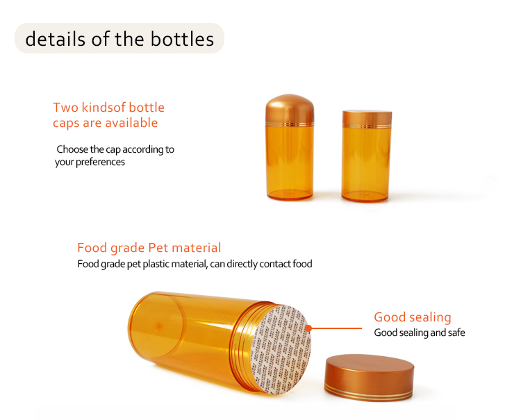 50ml food grade amber PET plastic tablet bottle for health care products