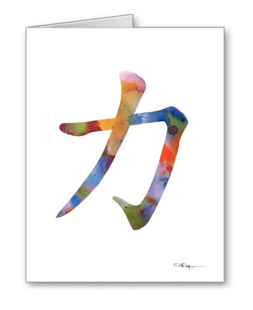 Buy Strength Chinese Symbol Set Of 10 Note Cards With Envelopes