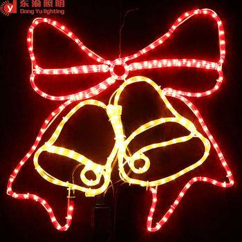 Silhouette Animierte Verbesserte Gelb Rote Weihnachtsglocken Licht ...