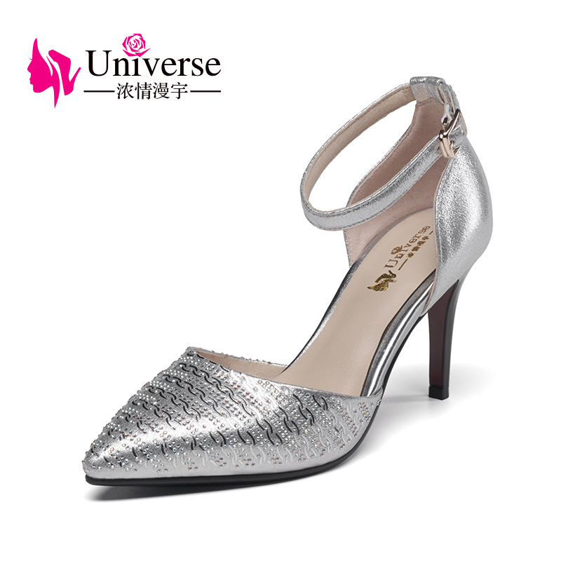 G091 Fashion Ankle Strap Dress Shoes Pointed Toe Slim High Heel Pumps
