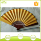 double side printing chinese traditional big hand folding fan