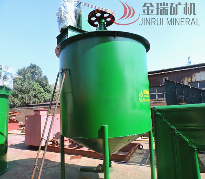 chinese supplier mineral mixing tank ore mixing flocculent barrel blender agitator tank