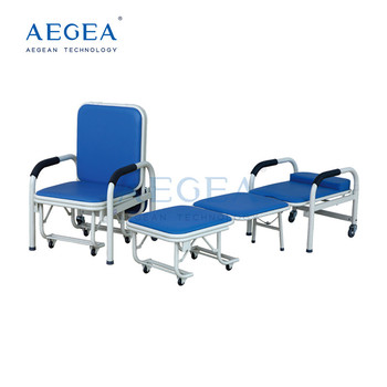 AG-AC001 comfortable portable steel powder coated hospital recliner bed chair