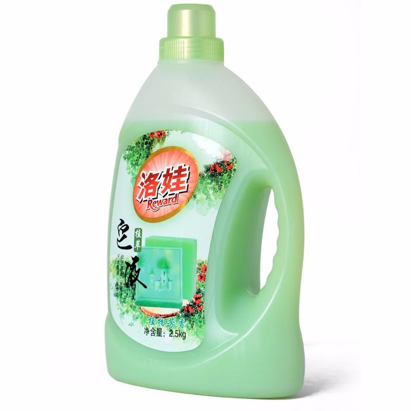 Bulk Herbal Extraction Liquid Laundry Detergent Buy