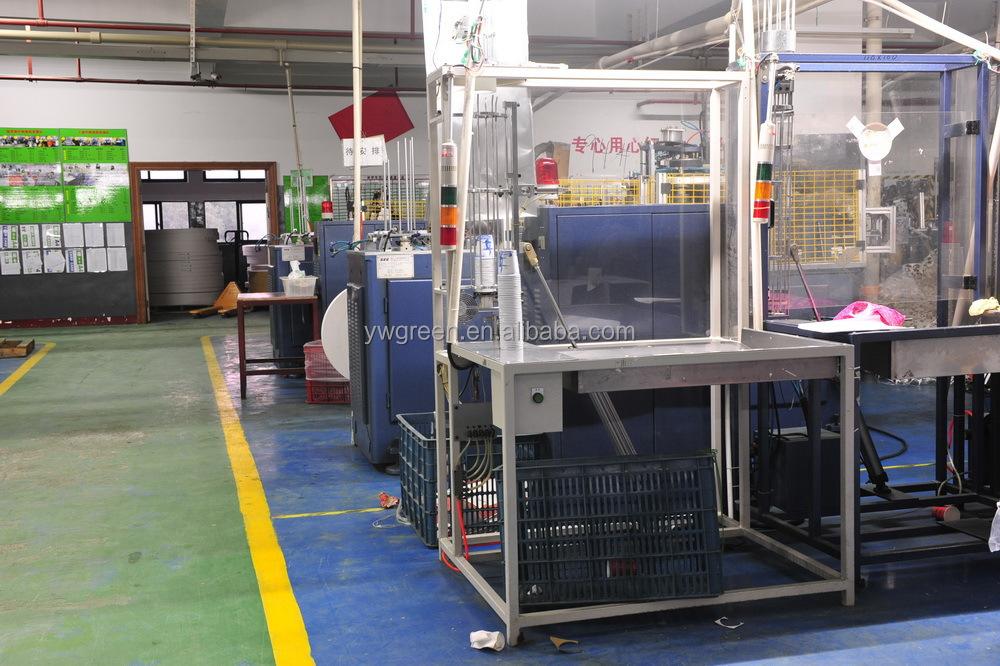 China Paper Cup Making Machine,Cup Screen Printing Machine,Tea Cup ...