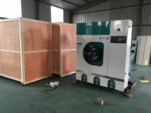 Buy wet cleaning machine cheap price with Warranty